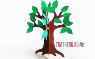 Дерево из бумаги. Как сделать дерево из бумаги? 100 идей. Пошаговый мастер-классы