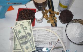 Кофейный топиарий с монетами.