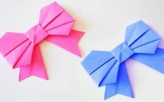 Оригами. Бантик из бумаги своими руками.