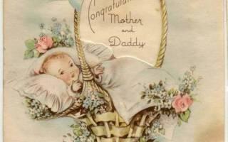 Открытка для новорожденной малышки. Мастер класс.