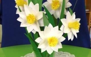 Аппликация из бумаги. Весенний цветок — нарцисс.