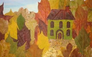 Осенние поделки для детского сада. Ежик из картона и листьев. Мастер-класс и видео урок