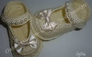 Вязаные пинетки-туфельки крючком. Мастер-класс