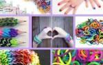 Видео уроки по плетению из резиночек. Браслет с цветами