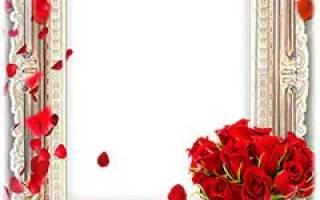 Красивая фоторамка на свадьбу или 14 февраля.