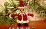Дед Мороз из бисера. Мастер класс с пошаговым фото