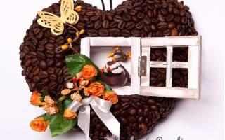 Поделки из кофейных зерен. Домик для птички.