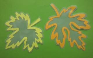 Поделки из цветной бумаги. Осенние листья.