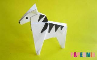Оригами животные. Зебра.