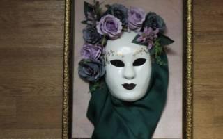 Делаем театральную маску из папье-маше