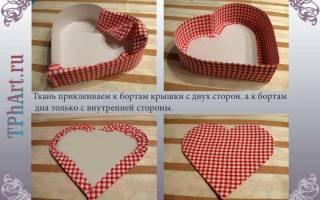 Коробочка «Сердце» для подарка любимому человеку. .