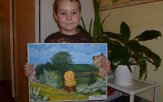 Детский конкурс: мой любимый сказочный герой. Свидетельство о публикации быстро и бесплатно
