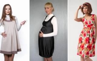 Сарафан для беременной.