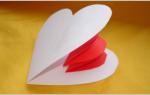 Объемная валентина на 14 февраля. Видео и