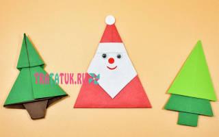 Дед Мороз из бумаги в технике оригами. Мастер-класс пошаговый с фото