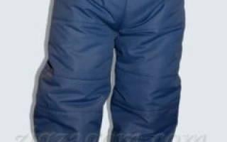 Зимние штаны для ребенка своими руками.