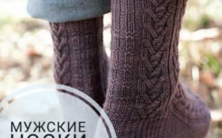 Вязаные мужские носки спицами.
