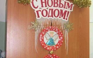 Декоративная подвеска в технике айрис фолдинг. С Новым годом.