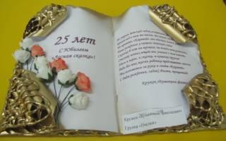 Открытка для мамы своими руками из газет и книжек. Мастер класс с пошаговым фото