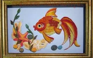 Картина в технике квиллинг. Золотая рыбка.