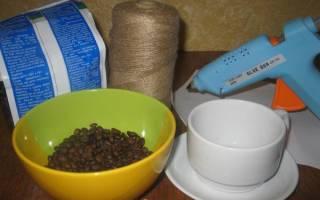 Подставка для браслетов из шпагата и кофейных зерен. Мастер-класс