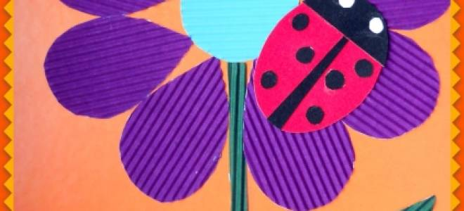 Аппликация из гофрированного картона в технике квиллинг. Щедрая осень.