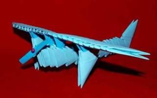 Модульное оригами. Самолет.