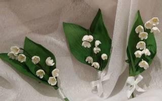 Цветы из фоамирана. Ландыши.  и видео урок