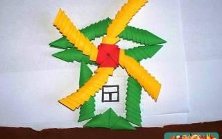 Модульное оригами для детей. Ветряная мельница. Мастер-класс