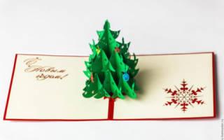 Новогодняя открытка своими руками в технике 3D.