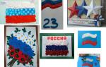 Флаг России для папы на 23 февраля. Мастер класс с пошаговым фото