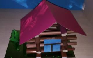 Поделки из картона и цветной бумаги. Домик в деревне.