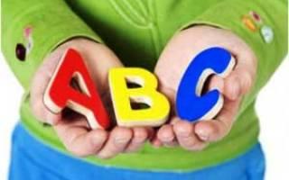 Дидактические игры на занятиях английского языка в детском саду