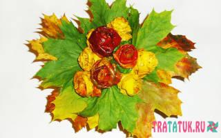 Как сделать розы из осенних листьев.