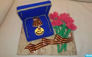 Поделки к 9 Мая. Медаль деду за Победу.