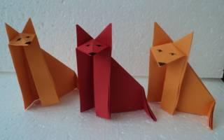 Оригами. Лиса. Пошаговый мастер-класс