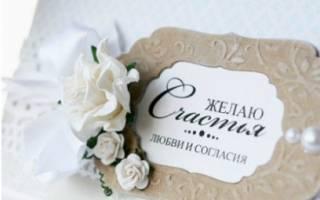 Свадебный набор. Конверт для диска и открытка «С Днем Свадьбы». Мастер класс
