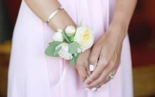 Браслет невесты своими руками.