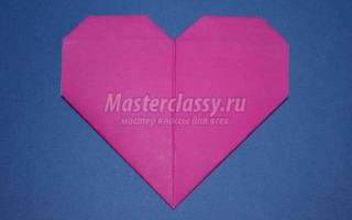Сердце своими руками. Как сделать сердце? Лучшие идеи и мастер-классы!