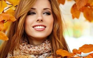 Осенний макияж.