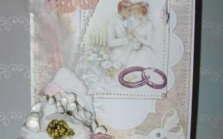 Свадебные открытки своими руками. Поздравительная сумочка со свитком