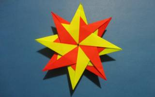 Новогоднее оригами — объемная звезда