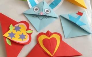 Оригами. Книжная закладка «Лебедь».