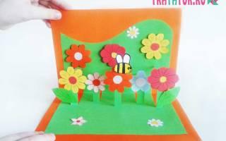 3-D открытка с цветами. Семицветик.