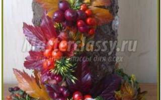 Осенние поделки. Вазочка — пенёк для сухоцветов.