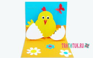 Объемные пасхальные открытки своими руками. Яйцо с цыплятами. Пошаговый мастер-класс
