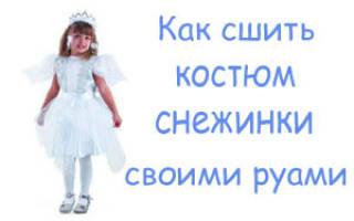 Платье на Новый год для девочки своими руками. Снежинка. Мастер класс