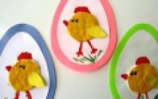 Детская аппликация с пасхальными яйцами.