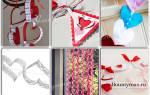 Гирлянда текстильная ко дню влюбленных. Мастер класс